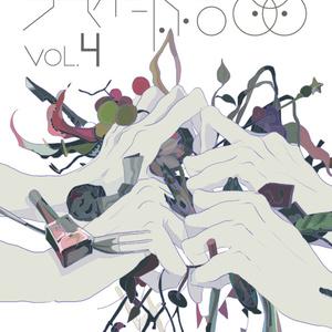 共有結晶vol.4 (12/2以降に発送)