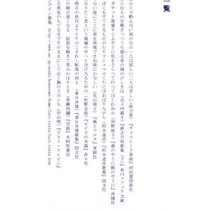きみとダンスを 百合詞華集 ELECTRIC EDITION