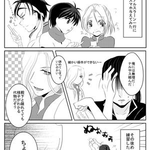 DL【アル戦】DENKAWA!