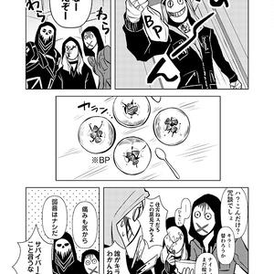 【DbD】漫画『今日から俺たちサバイバー』