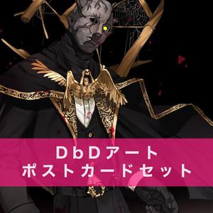 【DbD】ポスカセット