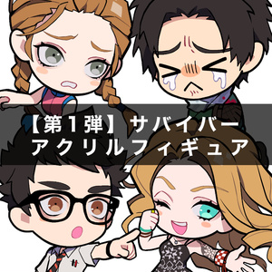〜 7月28日予約販売【DbD】サバイバー アクリルフィギュア