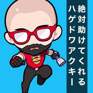 〜 7月28日予約販売【DbD】絶対助けてくれるハゲドワアクキー