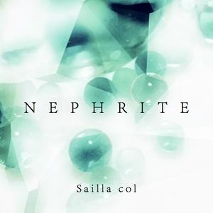 NEPHRITE(CD版)