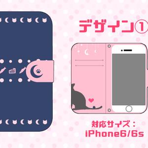 クロ月iPhoneケース 6/6s