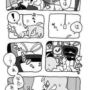 時田作品集1