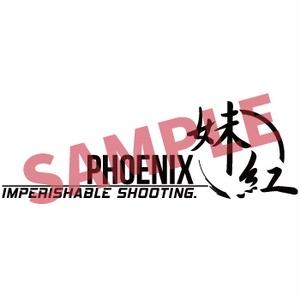 妹紅 -PHOENIX- IMPERISHABLE SHOOTING.【東方同人ステッカー】