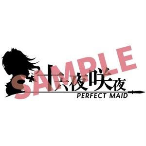 十六夜咲夜 PERFECT MAID 【東方同人ステッカー】
