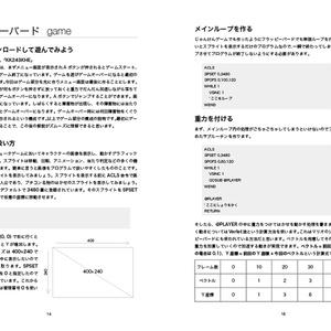 Design Note vol.1