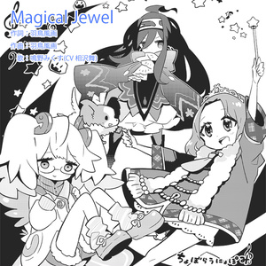 【楽曲】 Magical Jewel (FULL ver) / vocal. 相沢舞