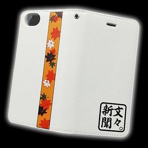 (東方)射命丸文 iPhoneケース(6/6S/7/8兼用 手帳タイプ)
