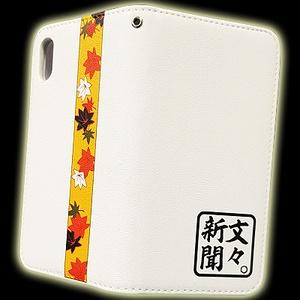 (東方)射命丸文 iPhoneケース(X/Xs 兼用 手帳タイプ)