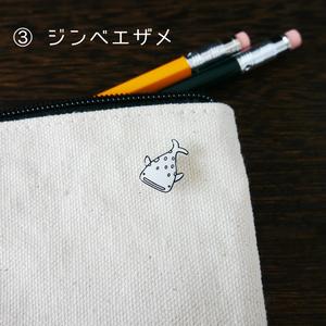 【ピンバッジ】動物たち(水系)