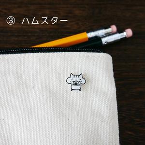 【ピンバッジ】動物たち(陸系)