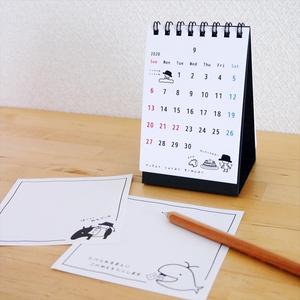 のじこさんの卓上カレンダー(2020)