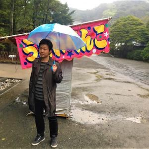 配信投げ銭ライブ 6月21日(日)コビー夏山