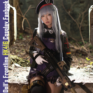 【C97新刊】Maou's Frontline - HK416 NOT FOUND