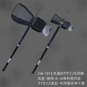 オリジナル武器「バトルハンマー」