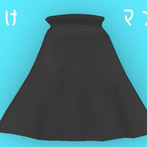 【オリジナル3Dモデル】魔女の帽子【製作セット】
