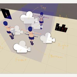 VRChat向けレイマーチング3Dスキャナー