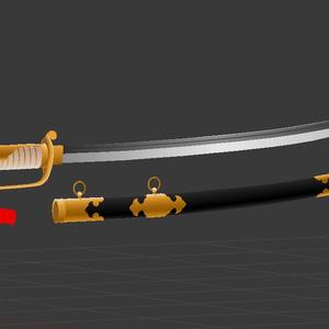 【3Dモデル】儀礼軍刀