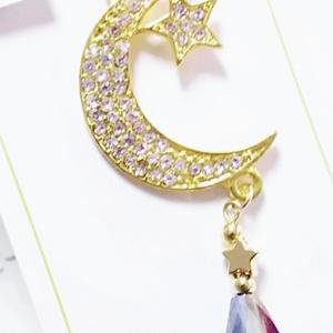 月と星のガラスネックレス【11主人公】
