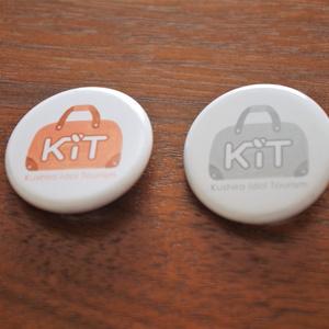 KiT ロゴ缶バッジセット