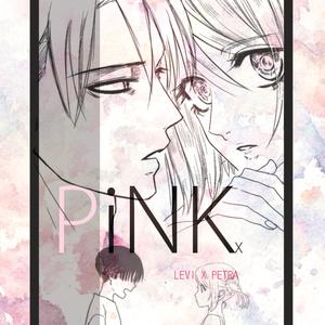 PiNKx(電子版)