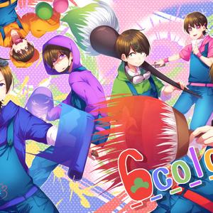 6color(イラスト集)
