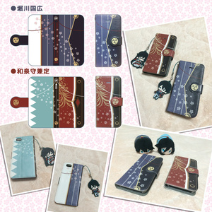 土方組イメージ 手帳型iPhoneケース