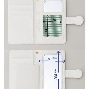 土方組イメージ手帳型スマホケース