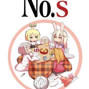 コミックマーケット95オリジナルマンガ「No.s」