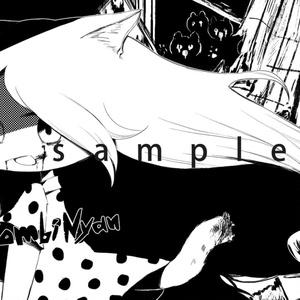 【漫画】ZOMBIE NYAN