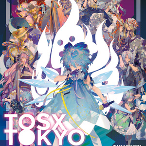 【BD+DVD】『TOSX TOKYO at clubasia Live BD Special Edition』『TOSX TOKYO at clubasia Live DVD』