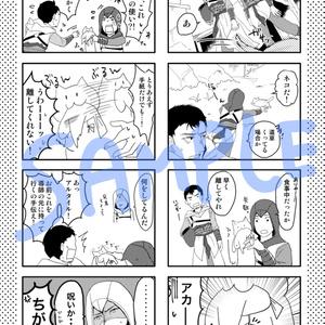 【完売】教団日和〜ある平凡な日のマシャフ〜