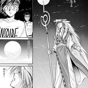 「ルウ·ガル」完全版【1巻】