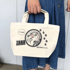 ZAHAトートバッグ