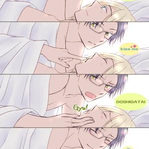 Wake Up XX(あんしんBOOTHパック)