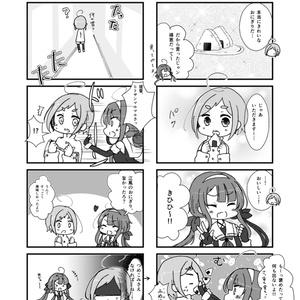 1日×江風 下巻
