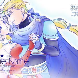 Secret Name