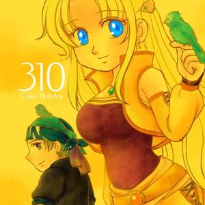 310 [Celes' Birthday]
