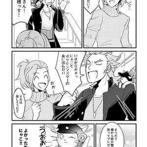 Let'sGo!にゃこ