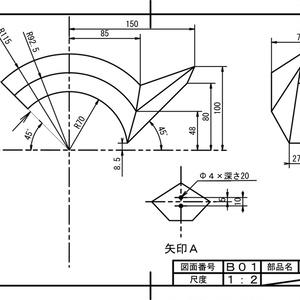 デバイス設計図1