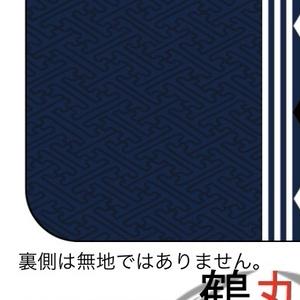【鶴丸&三日月イメージ】手帳型スマホケース