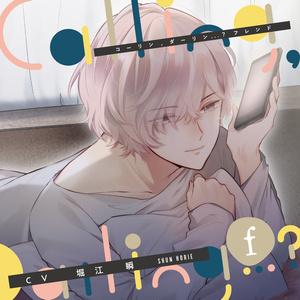 【数量限定CD】Calling,Darling…? f(CV.堀江瞬)
