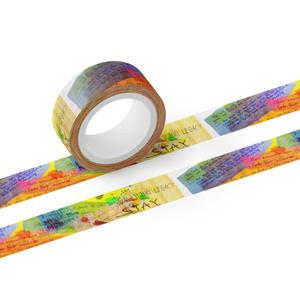 クラフト マスキングテープ