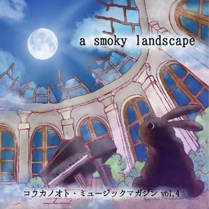 a smoky landscape