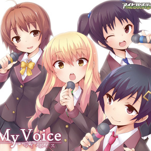My Voice[MP3:320kbps]