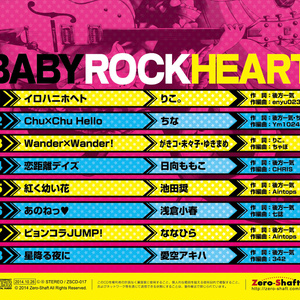 BABY ROCK HEART[MP3:320kbps]