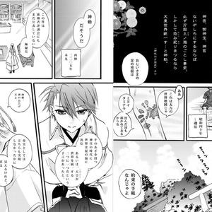 第二部隊 夢現桜夜想録